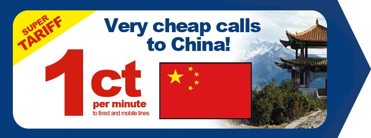 cheap-calls-to-china-1-cent